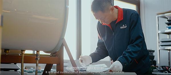 佛山市华产电器有限公司专注科技创新与产品质量