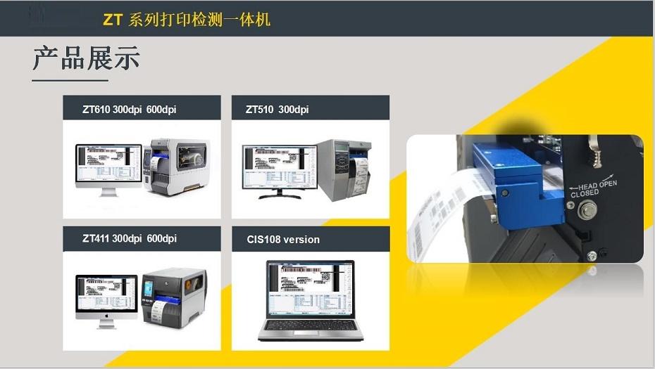 打印机详情图 (2)