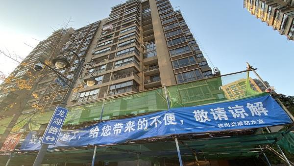 杭州蓝盾防水防腐保温工程专业承包一级资质