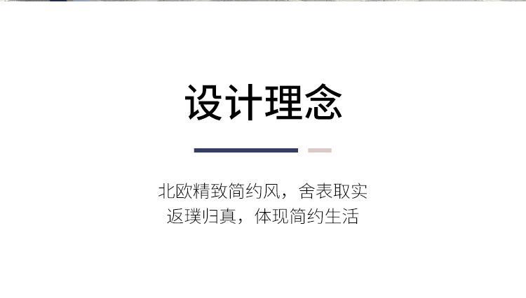 4-依娜加厚磨毛优棉四件套_r2_c1
