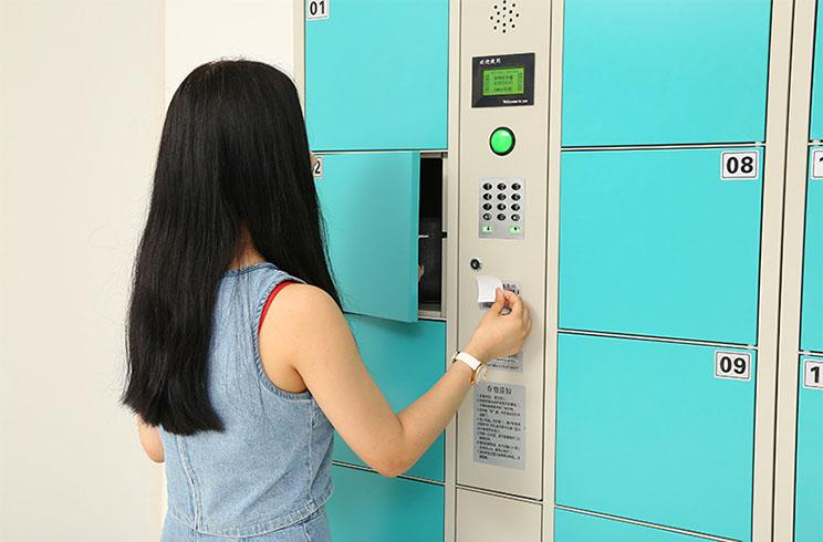 条码智能储物柜