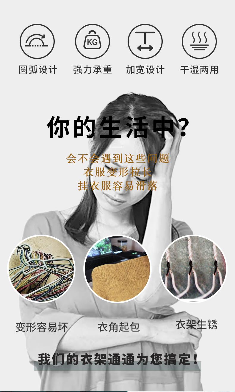 舒适晾晒生活,从选购一个好铝合金晒衣架开始 (2)