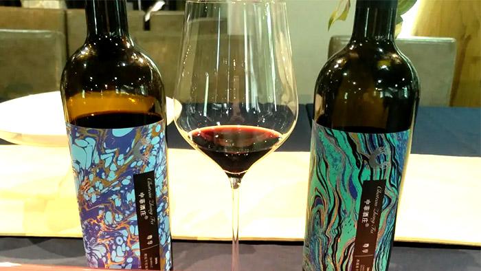 中菲尊享干红葡萄酒-新疆葡萄酒-国产葡萄酒