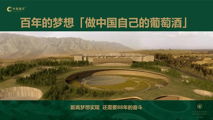 中菲酒庄-新疆葡萄酒-国产葡萄酒 (7)